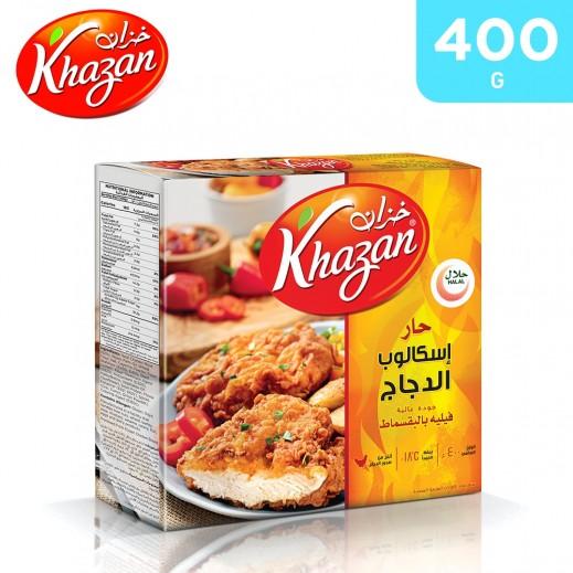 Khazan Frozen Premium Spicy Chicken Escalope 400 g