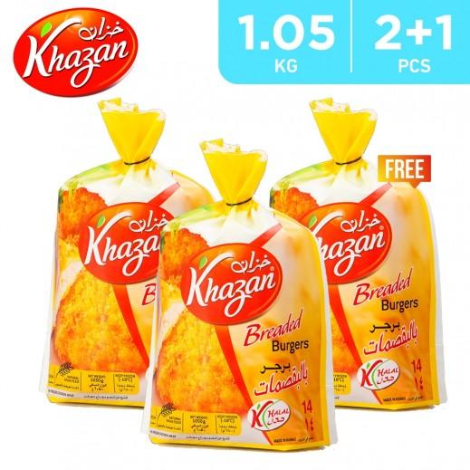 Khazan Frozen Breaded Chicken Burger 1.050 kg (2 +1 Free)