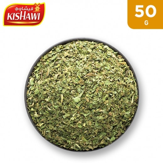 Kishawi Dry Mint Leaves 50 g
