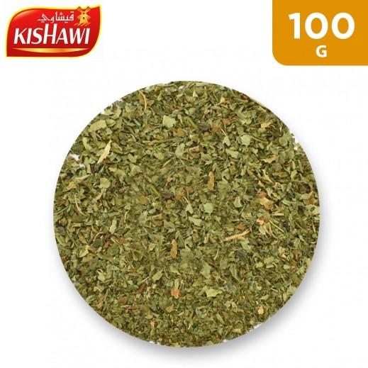 Kishawi Dried Molokhia 100 g