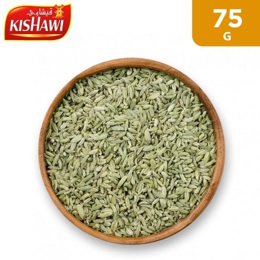 Kishawi Fennel Seeds 75 g
