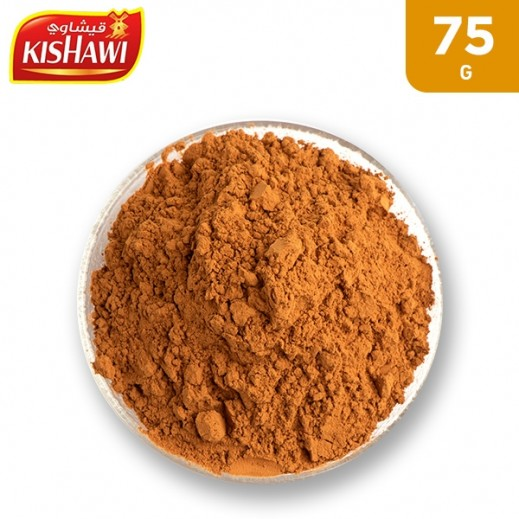Kishawi Mixed Kuwaiti Seasoning 75 g