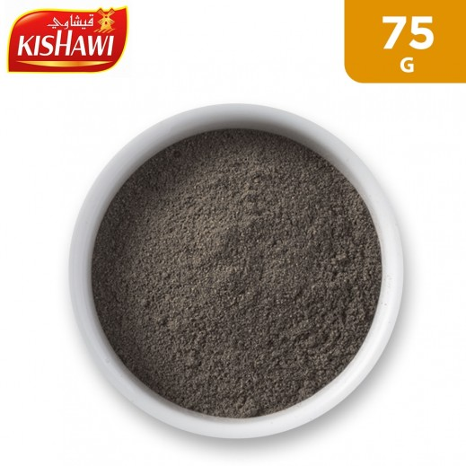 Kishawi Dry Lemon Powder 75 g
