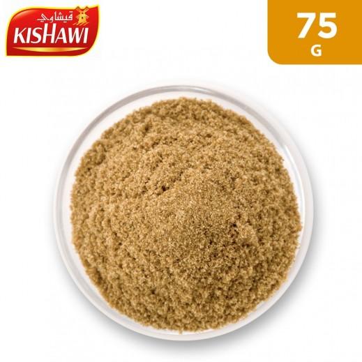 Kishawi Biryani Powder 75 g