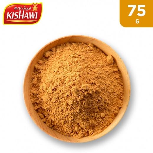 Kishawi Tandoori Mixed Spices 75 g