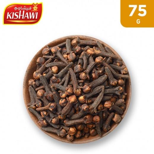 Kishawi Cloves Whole 75 g
