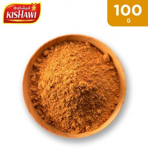 Kishawi Kabsa Spice 100 g