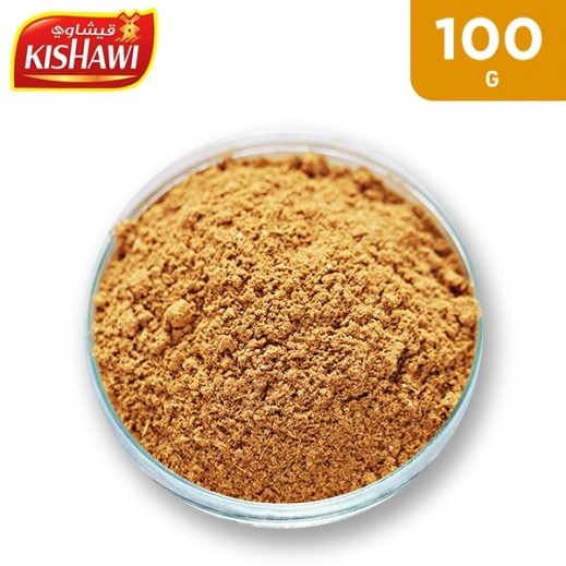 Kishawi Seven Spices 100 g