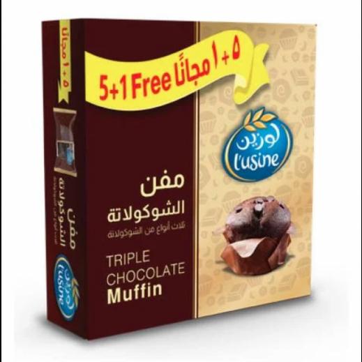 Lusine Triple Chocolate Muffin 60 g ( 5+1 Free )