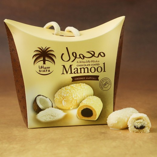 Alwani Siafa Coconut Coated Dates Mamool 115 g