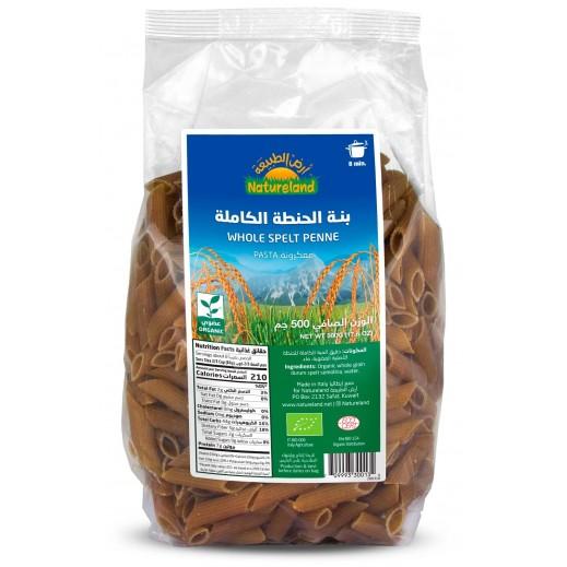 Natureland Organic Pasta Whole Spelt Penne 500 g