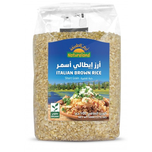 Natureland Organic Brown Short Grain Rice 500 g