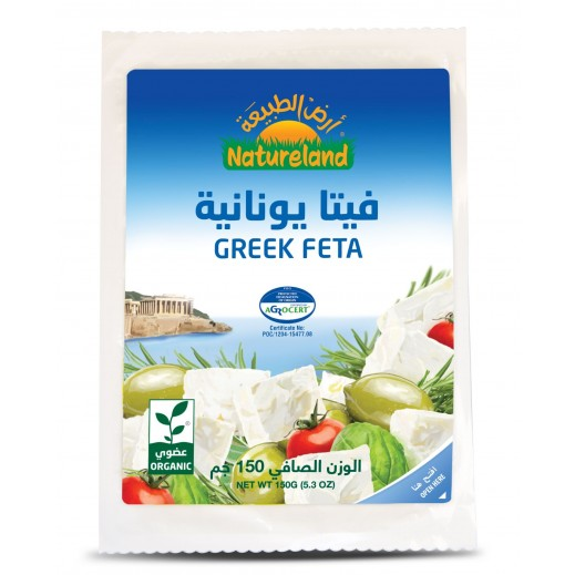 Natureland Organic Greek Feta Cheese 150 g