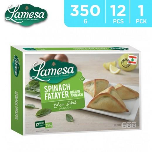 Lamesa Spinach Fatayer 12 pieces