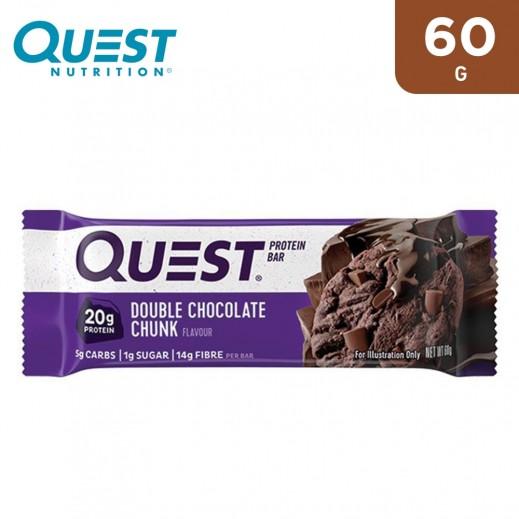 QuestBar Double Chocolate Chunk Protein Bar 60 g