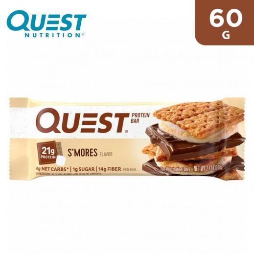 QuestBar S'mores Protein Bar 60 g