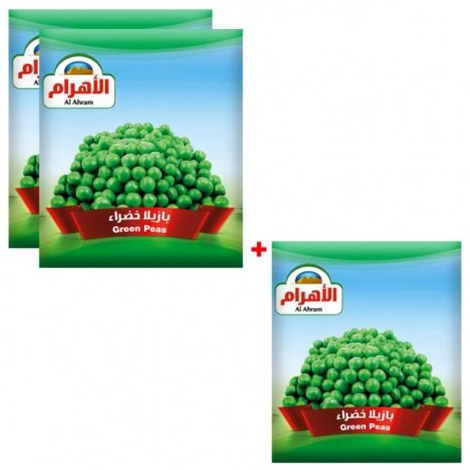 Al Ahram Green Peas 400 g (2+1 Free)