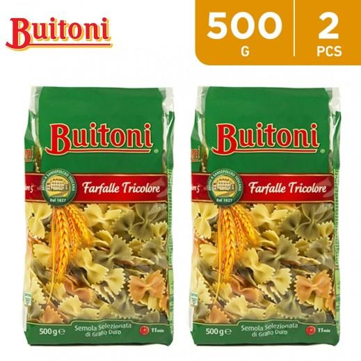 Buitoni Farfalle Tricolor Pasta 2 x 500 g