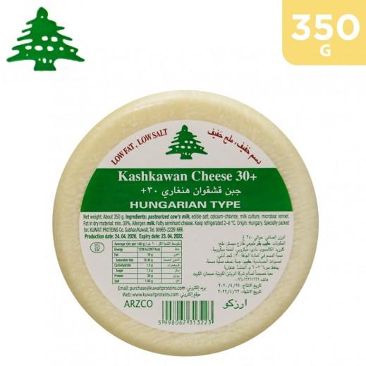 Arzco Kashkawan Low Fat Low Salt Hungarian Type Cheese 350 g