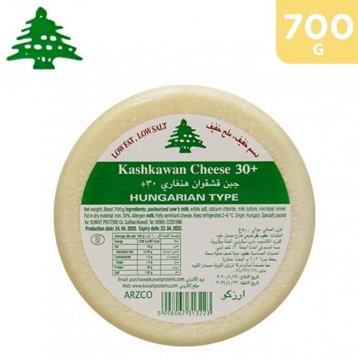 Arzco Kashkawan Low Fat Low Salt Hungarian Type Cheese 700 g