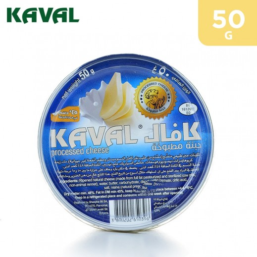 Kaval Processed Cheese With Vegetable Oil 50 g