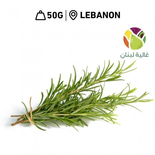 Ghalyat Lobnan Fresh Lebanese Rosemary (50 g Approx.)