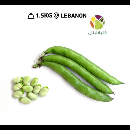 Ghalyat Lobnan Fresh Lebanese Long Beans (1.5 kg Approx.)