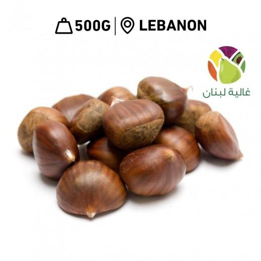 Ghalyat Lobnan Fresh Lebanese Chestnuts (500 g Approx.)
