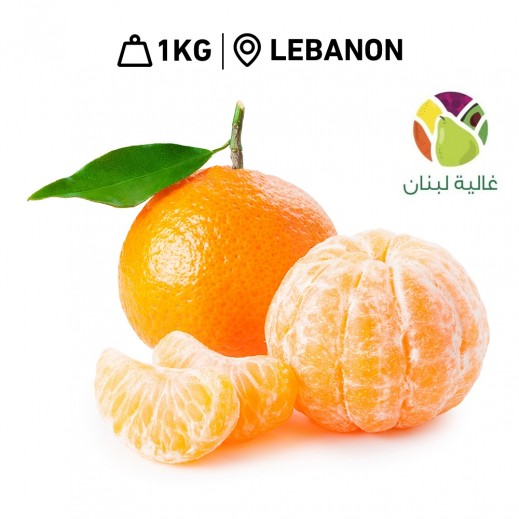 Ghalyat Lobnan Fresh Lebanese Clementine (1 kg Approx.)