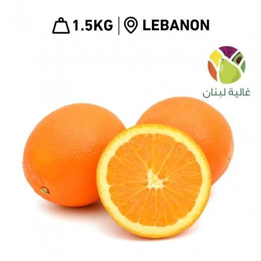Ghalyat Lobnan Fresh Lebanese Extra Navel Oranges (1.5 kg Approx.)
