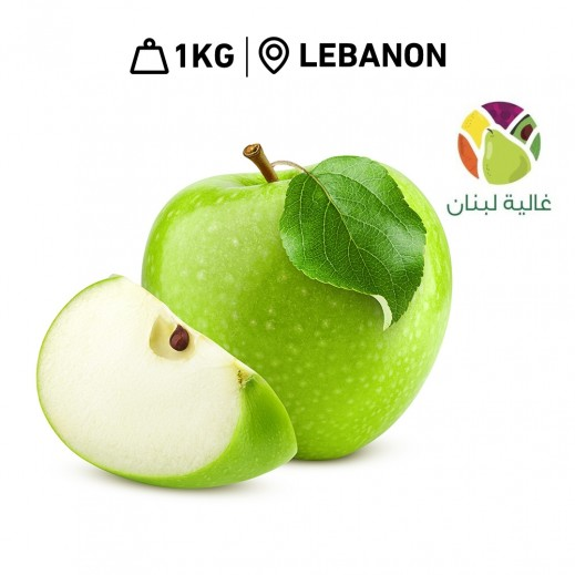 Ghalyat Lobnan Fresh Lebanese Green Apples (1 kg Approx.)
