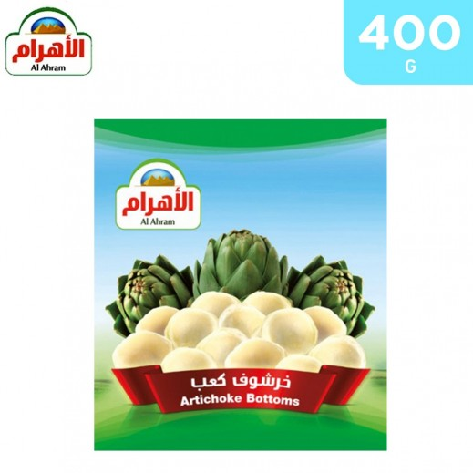 Al Ahram Frozen Artichoke Bottoms 400 g