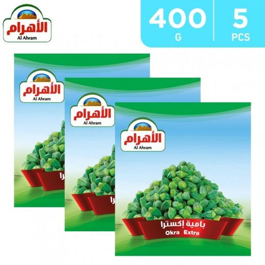 Al Ahram Frozen Okra Extra 5 x 400 g