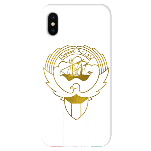 Kuwait Logo on Golden Background Mobile Cover - delivered by Berwaz.com