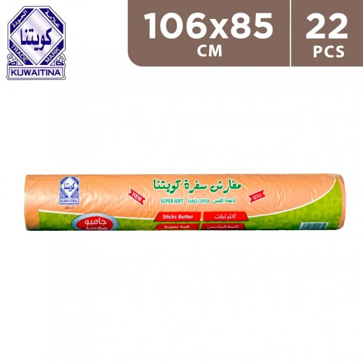 Kuwaitina Table Sheet Assorted Colored 106 cm × 85 cm (22 sheets)
