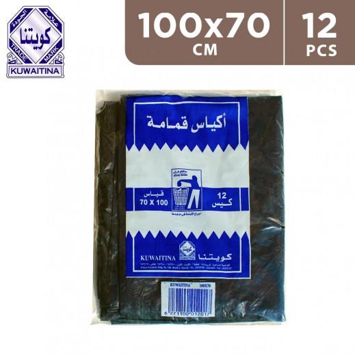 Kuawitina Garbage Bags 100 × 70 cm (12 pcs)