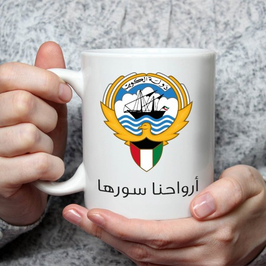 Sentence on Mug (Our souls are its walls Design) - MU044 - delivered by Berwaz.com