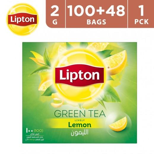 Lipton Yellow Label Lemon Green Tea 2 g x (100 + 48 Teabags Free)