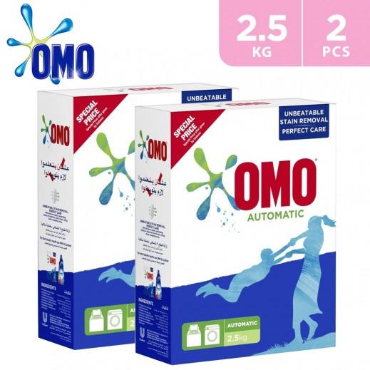 OMO Automatic Fabric Cleaning Powder 2 x 2.5 kg