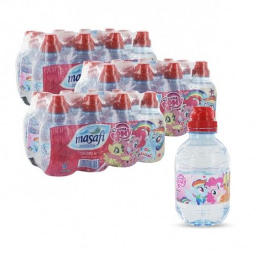 Wholesale - Masafi Sport Cap (Little Pony) Water 36x200 Ml