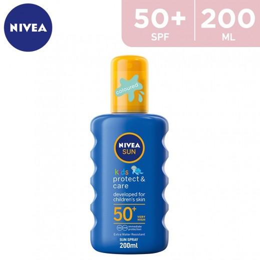 Nivea SPF 50+ SUN Kids Moisturizing Spray 200ml