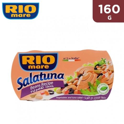 Rio Mare Beans Recipe Vegetables & Tuna Salad Salatuna 2 x 160 g