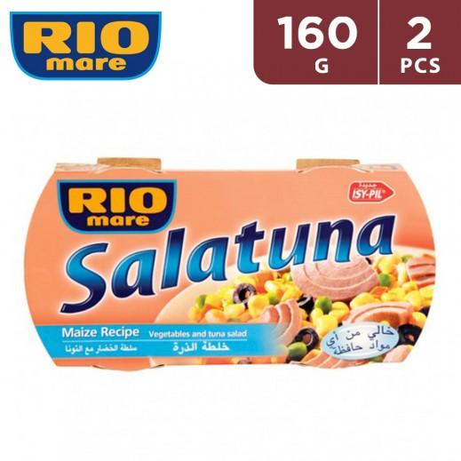 Rio Mare Tuna & Vegetables Salad Maize Recipe 160 g (2 Pieces)
