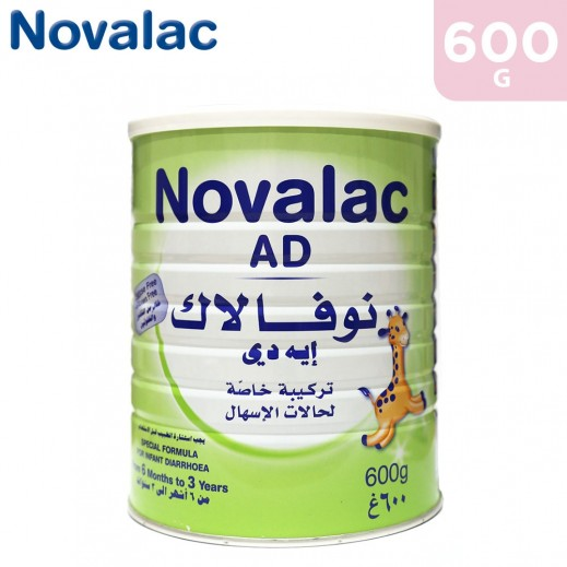 Novalac AD Infant Milk Formula 600 g