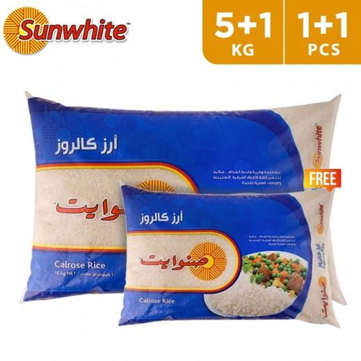 Sunwhite Calrose Rice 5 kg + 1 kg Free