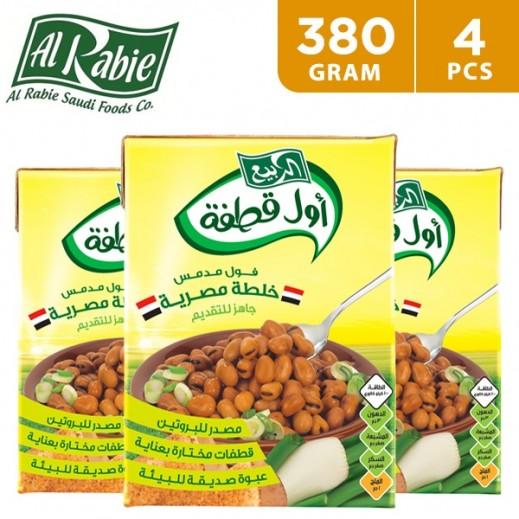 Al Rabie Awal Qatfa Cooked Fava Beans Egyptian Recipe 4 x 380 g