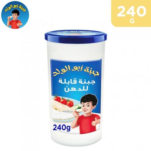 Abu Al Walad Cheese Spread Jar 240 g