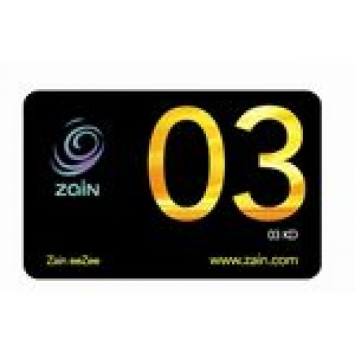 Zain Recharge Card 3 K.D
