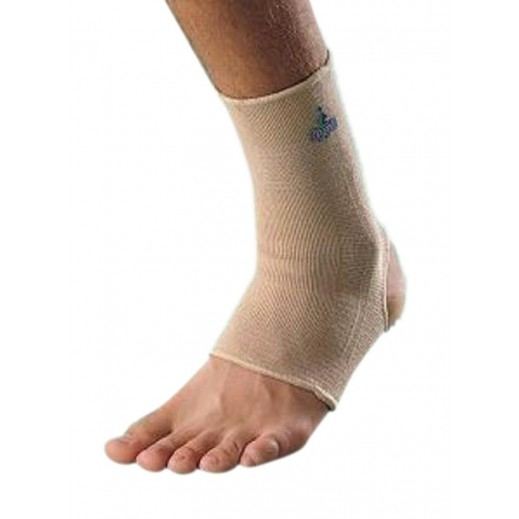 Oppo 2204 Ankle Brace (Small - XL)