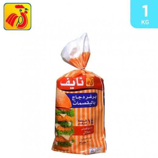 Naif Frozen Breaded Chicken Burger 1 kg